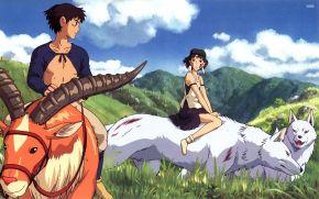 Princesa Mononoke, 1997